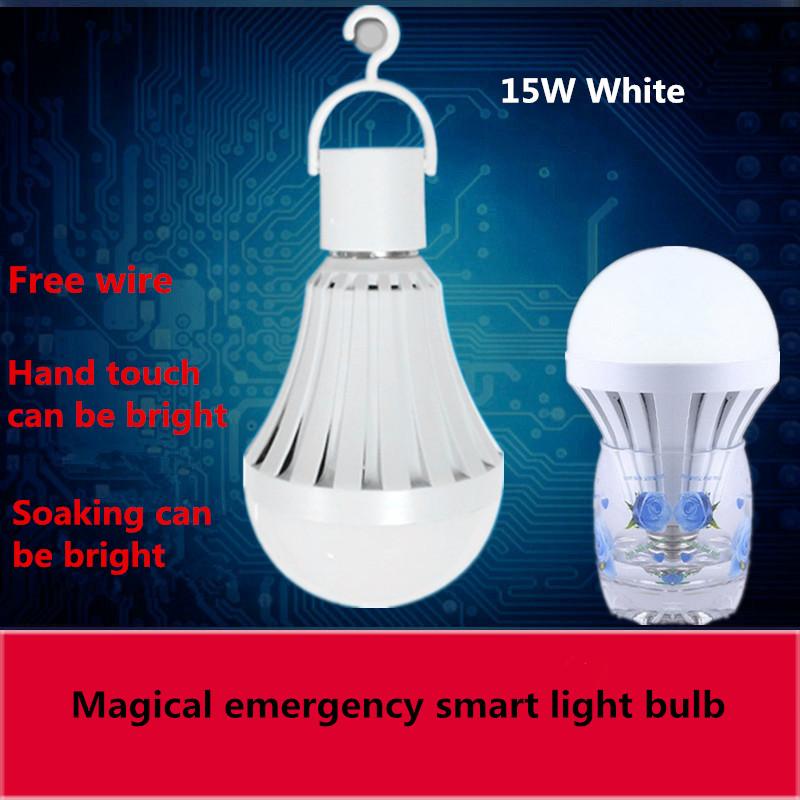 E27 Household LED Smart Ball Bulb Emergency Light  85-265V E27