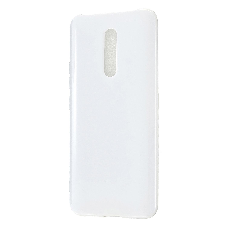 For VIVO X27 / VIVO X27 Pro Cellphone Cover Anti-scratch Dust-proof Soft TPU Phone Protective Case  Milk white