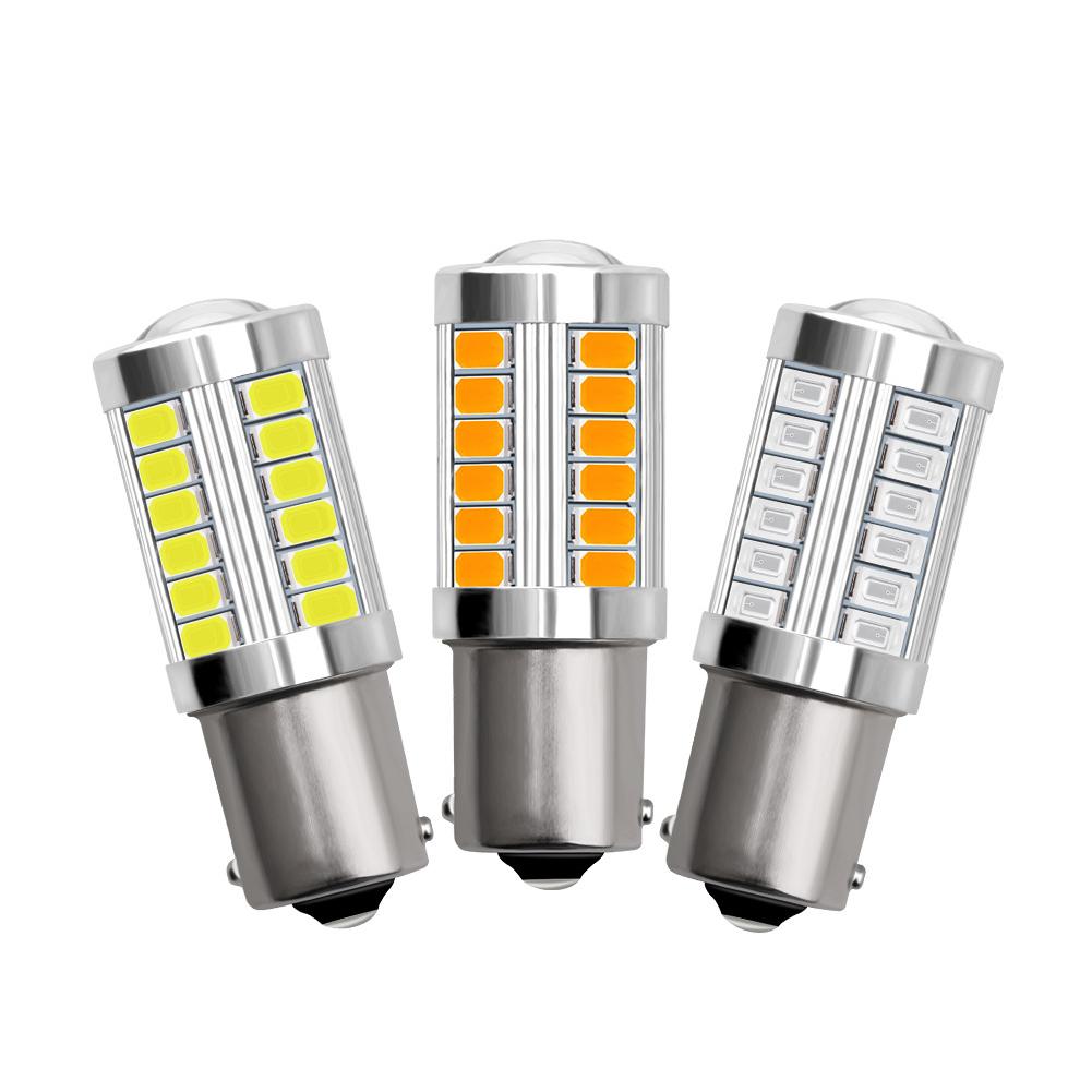 LED 1156 1157 5730 5630 33SMD Car Tail Bulb Brake Lights Auto Reverse Lamp Daytime Running Light 1156-red light
