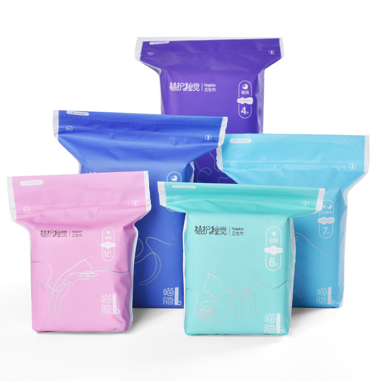 Soft Skin Friendly Ultra Thin Breathable Daily / Night Sanitary Napkins Sanitary Pad Day / Night 290mm * 7