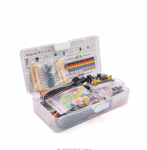 Electronics Component Basic Starter Kit with 830 Tie-points Breadboard Cable Resistor Capacitor LED Potentiometer Box Packing 830 set