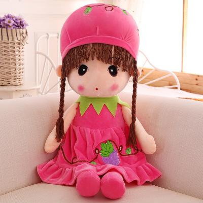 Plush Doll Throw Pillow Super Soft Velvet Fabric Adorable Cartoon Girl Home Decoration Birthday Christmas Present  pink