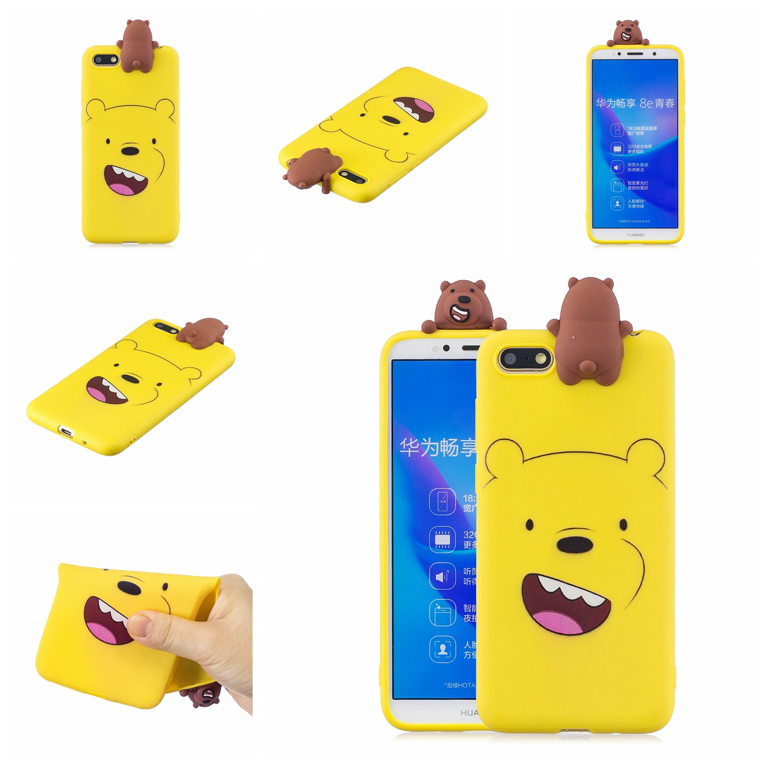 For HUAWEI Y5 2018 3D Cute Coloured Painted Animal TPU Anti-scratch Non-slip Protective Cover Back Case yellow