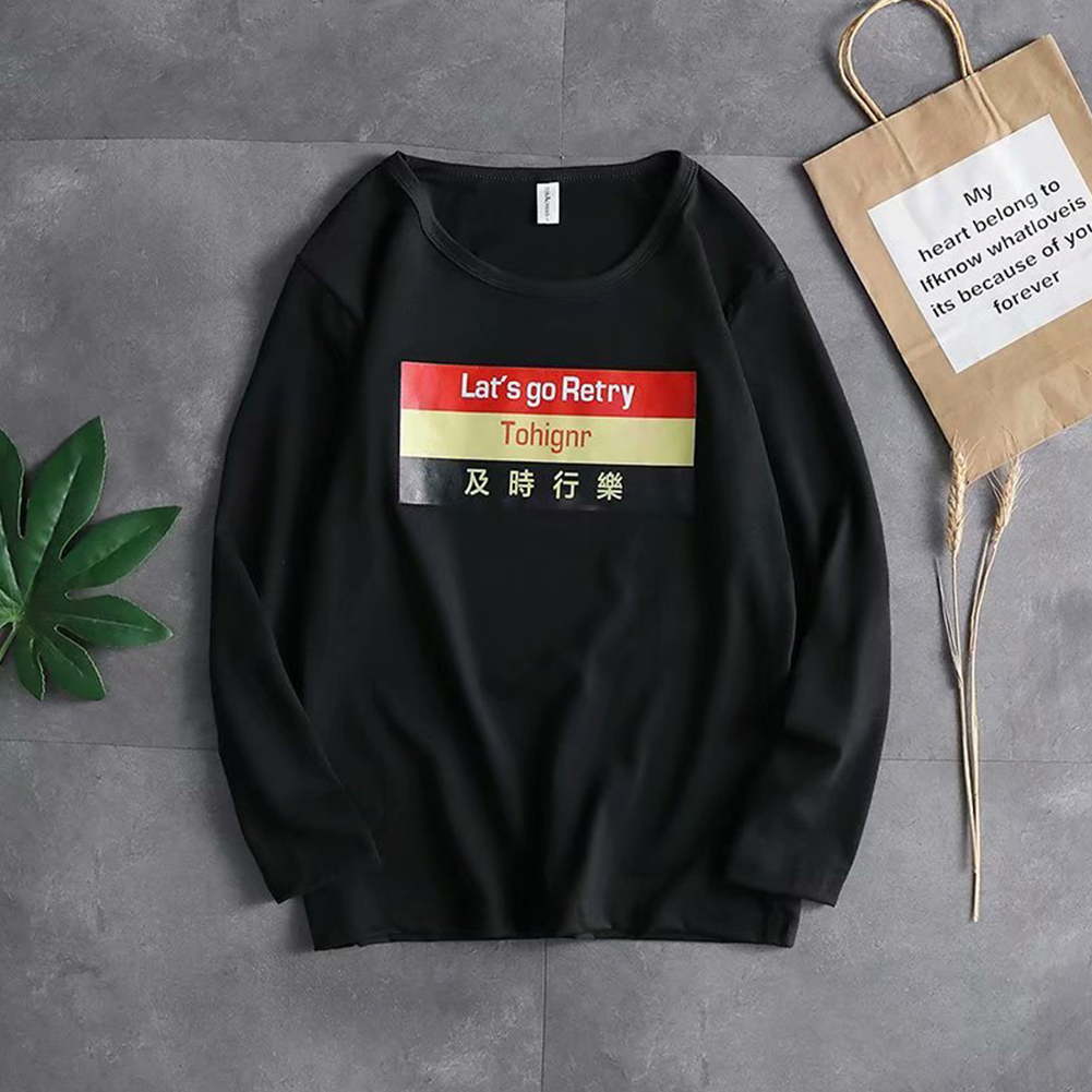 Casual Sweater with Letters Decor Round Neck and Long Sleeves Loose Pullover for Man 748 black_XL