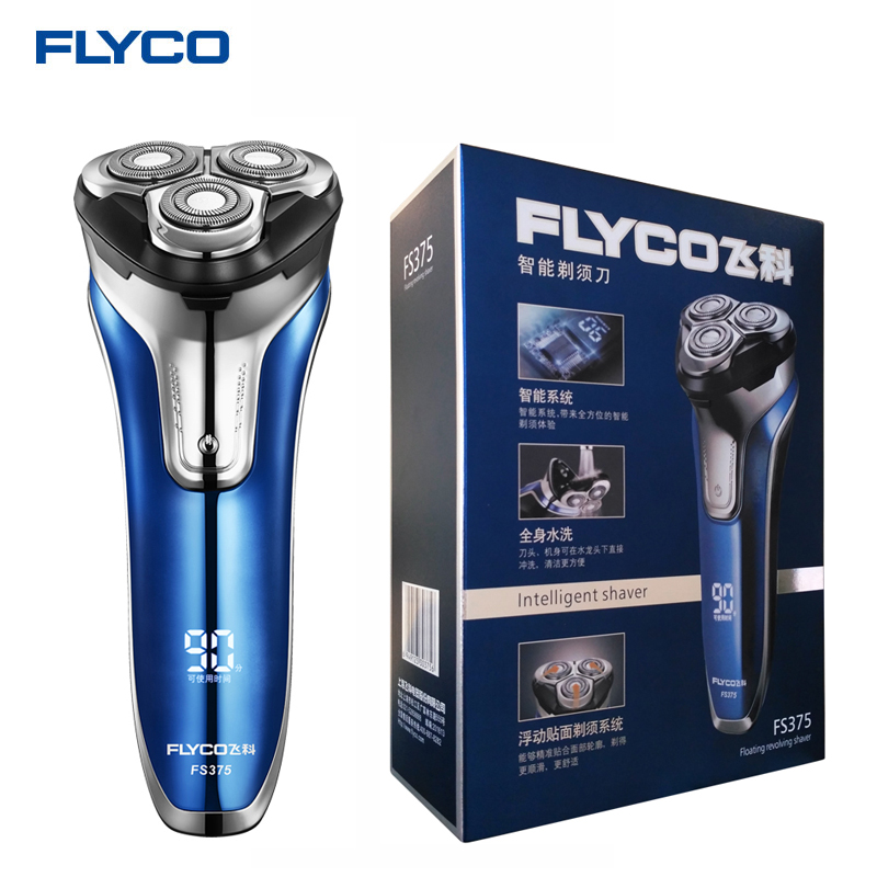 FLYCO Electric Shaver Rechargeable Wet Dry Rotary Razor Shaving Machine Pop-Up Trimmer LED Charging Display blue_European regulations