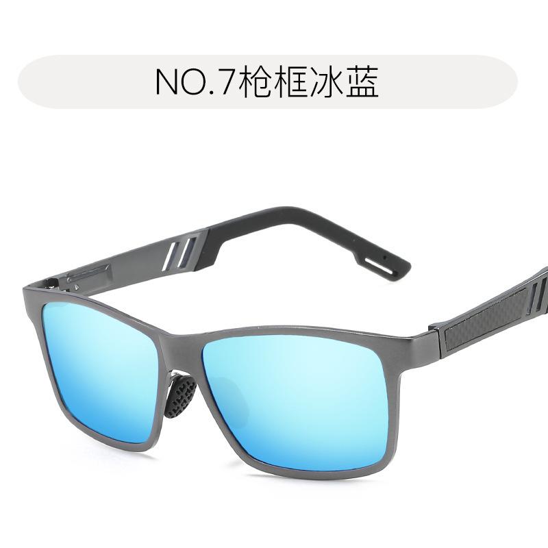 Men Fashion Square Shape Color Film Polarized Sunglasses for Driving  7712