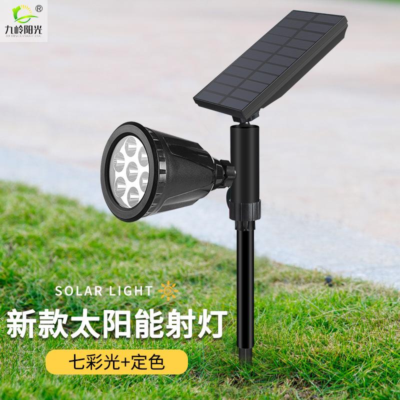 LED Solar Lawn Lamp 7 Colors Change Floor Garden Light IP65 Waterproof Outdoor Solar Lights Wall Landscape Lamp