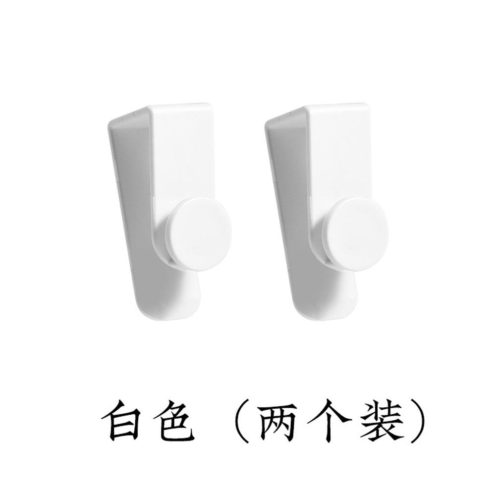 2Pcs Traceless Movable Cabinet Door Hook White Multifunctional Door Rear Hanging Hook white