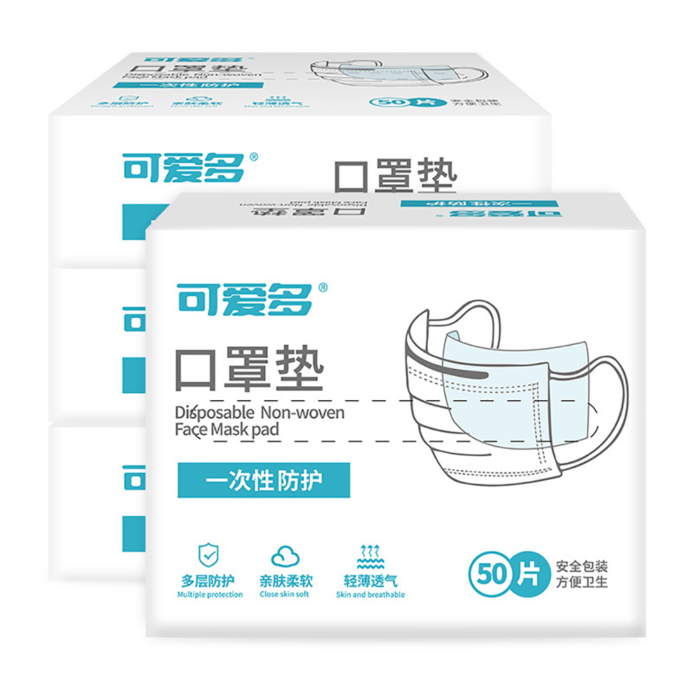 50pcs/Set Universal Protective Mat Breathable Disposable Skin Friendly Non-Woven Fabrics for Mask 50pcs