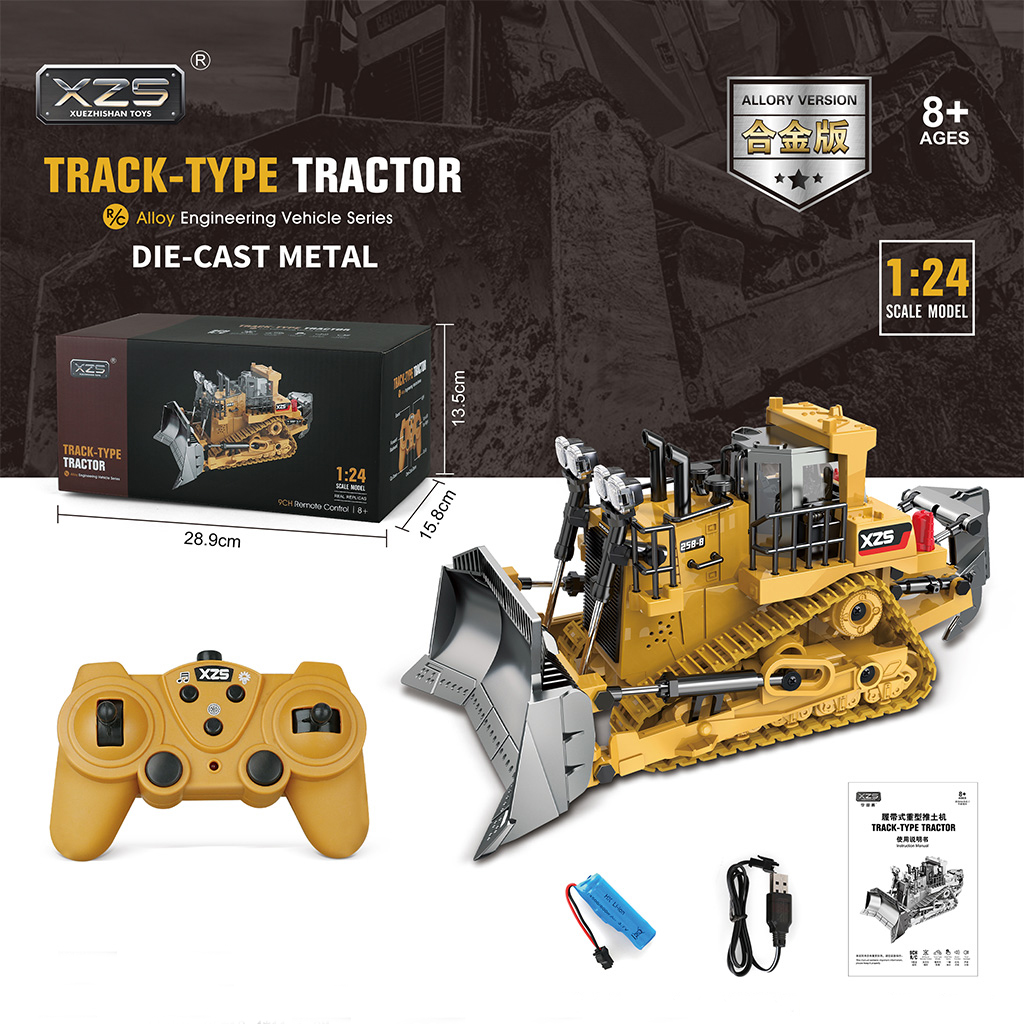 2.4g Remote  Control  Engineering  Vehicle Crawler Heavy-duty Bulldozer Shoveling Multi-function Toys alloy