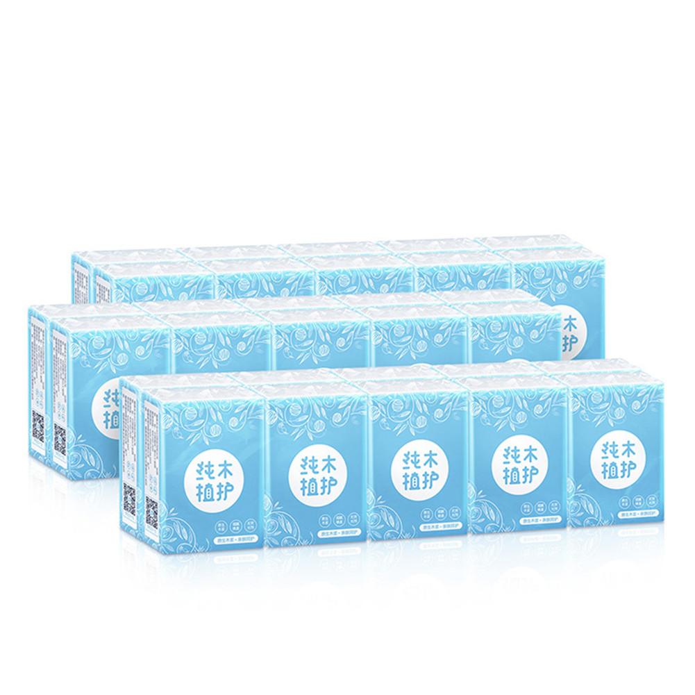 Napkins Multifold Paper Towels Packet Pockets Household Bathroom Tissues 30pcs/set