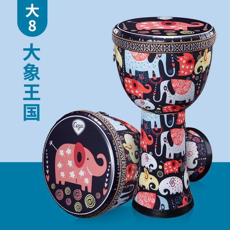 Children's Hand  Drum 8 Inch Lightweight Abs Percussion Instruments For Beginner Kindergarten Big 8 Elephant Kingdom-Free Tuning + Strap