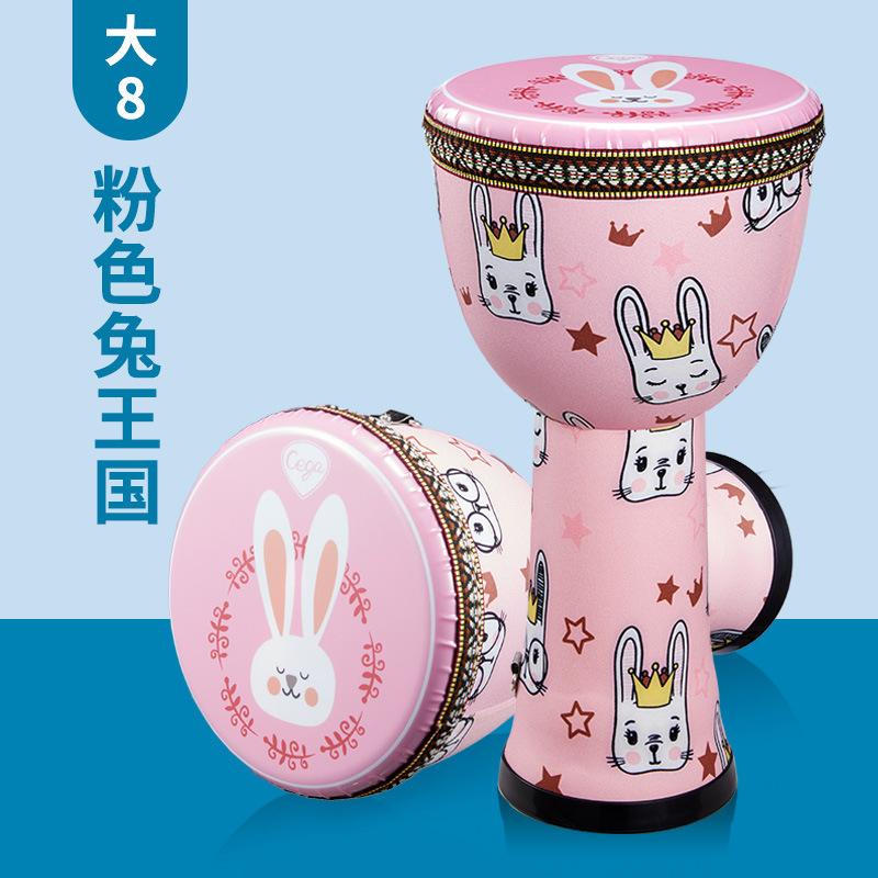 Children's Hand  Drum 8 Inch Lightweight Abs Percussion Instruments For Beginner Kindergarten Big 8 Pink Rabbit King-Free Tuning + Strap