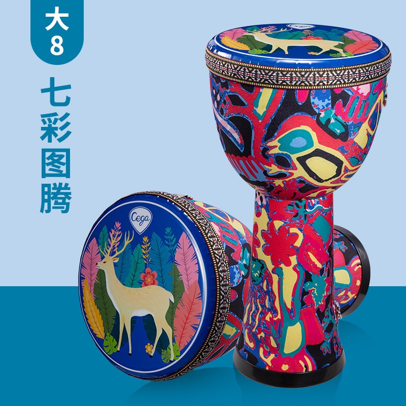 Children's Hand  Drum 8 Inch Lightweight Abs Percussion Instruments For Beginner Kindergarten Big 8 colorful totem-free tuning + strap