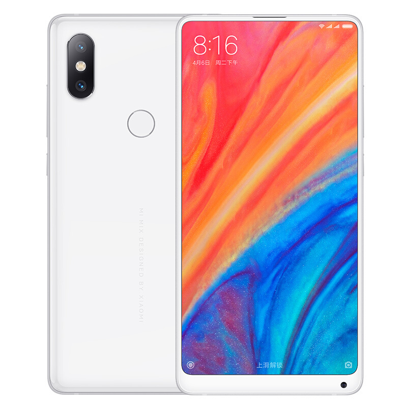 Xiaomi Mix 2S 6+128GB (White)