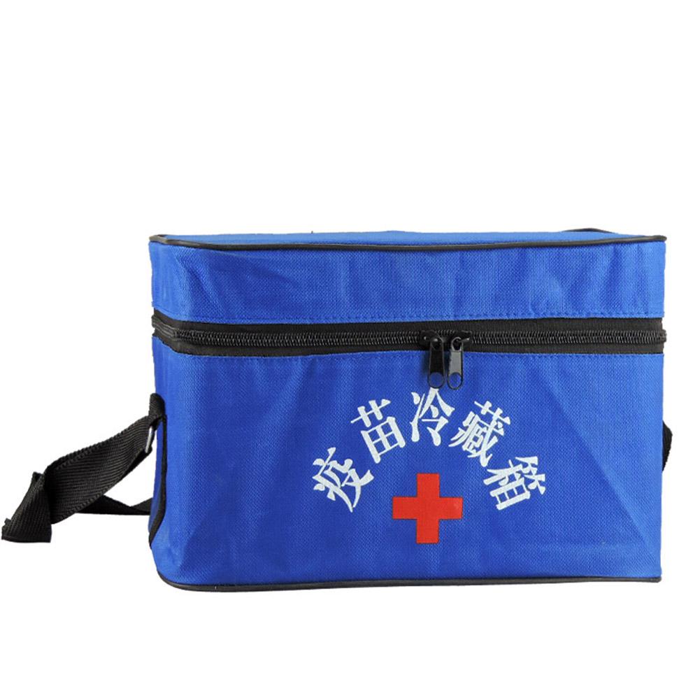 Cold Storage Box Coolbag Portable Vaccine Refrigerator Medical Incubator Medicine Box blue
