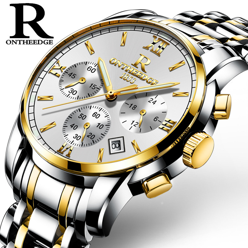 Men Automatic Waterproof Noctilucence Mechanical Watch with Steel Brand Rome 026 Phnom Penh on white