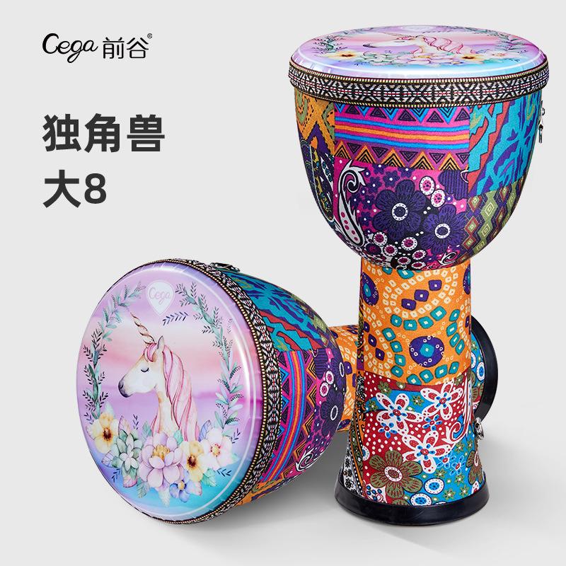 Children's Hand  Drum 8 Inch Lightweight Abs Percussion Instruments For Beginner Kindergarten Big 8 Unicorn-Free Tuning + Strap