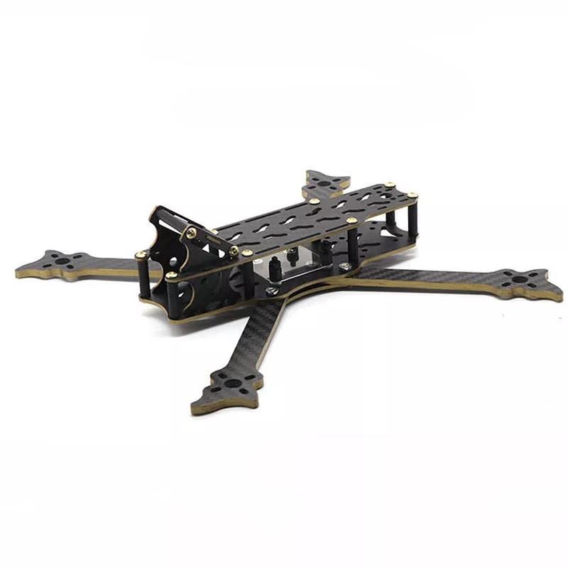 HSKRC VO235 235mm Wheelbase 5 Inch 4mm Arm Carbon Fiber Frame Kit for RC Drone FPV Racing 110g VO235 235mm