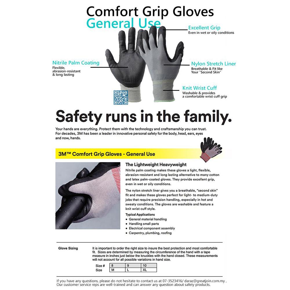 Gray Protective Gloves Comfortable Non-slip Wear-resistant Nitrile Rubber Work Gloves Garden Gloves gray