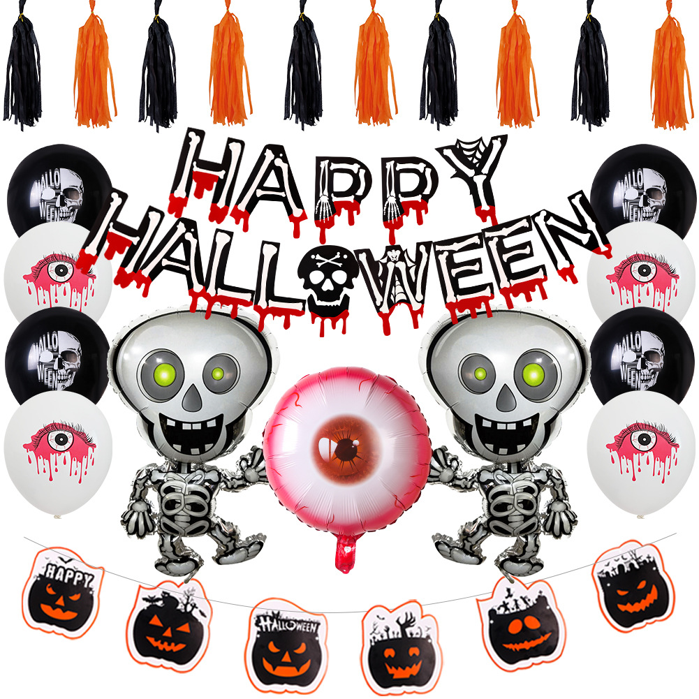 Aluminum Film Halloween Balloons Party Decoration 12-inch Balloons  Ornaments Set one