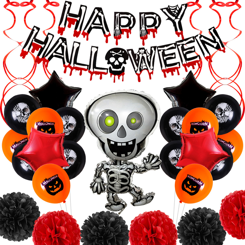 Aluminum Film Halloween Balloons Party Decoration 12-inch Balloons  Ornaments Set two