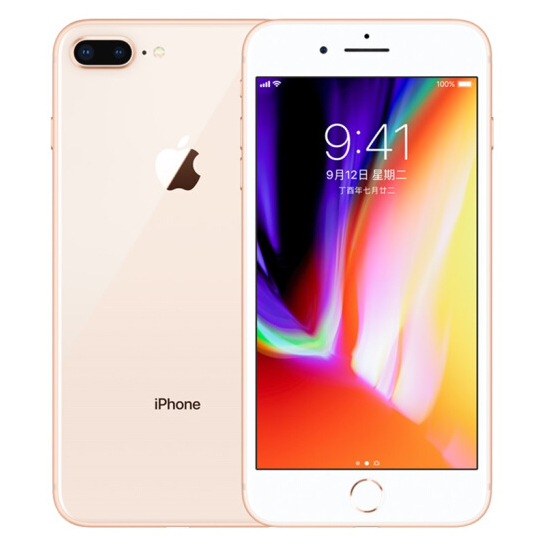 Refurbished iPhone 8 Plus 64G phone US-Gold