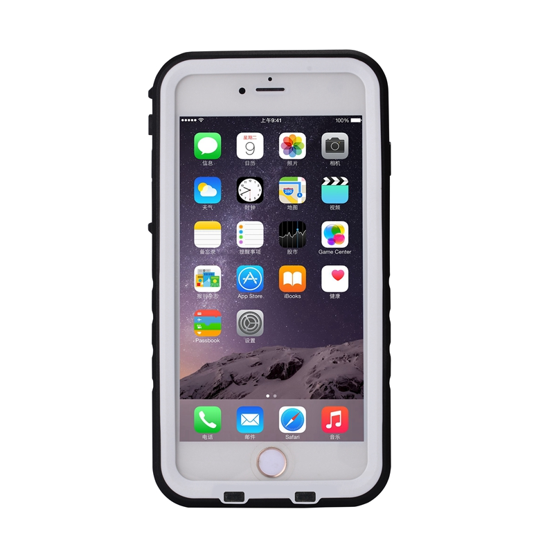 iPhone 7 Full Body Protective Cover white