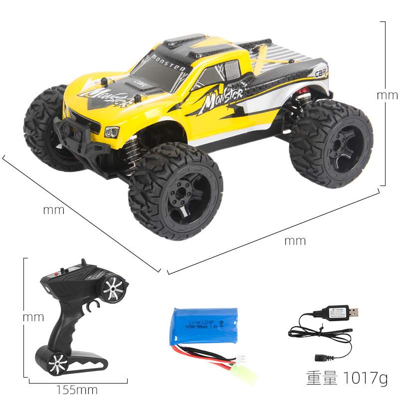 1602 1:16 2.4g Four-wheel  Drive  High-speed  Remote  Control  Car With Brush Version Yellow
