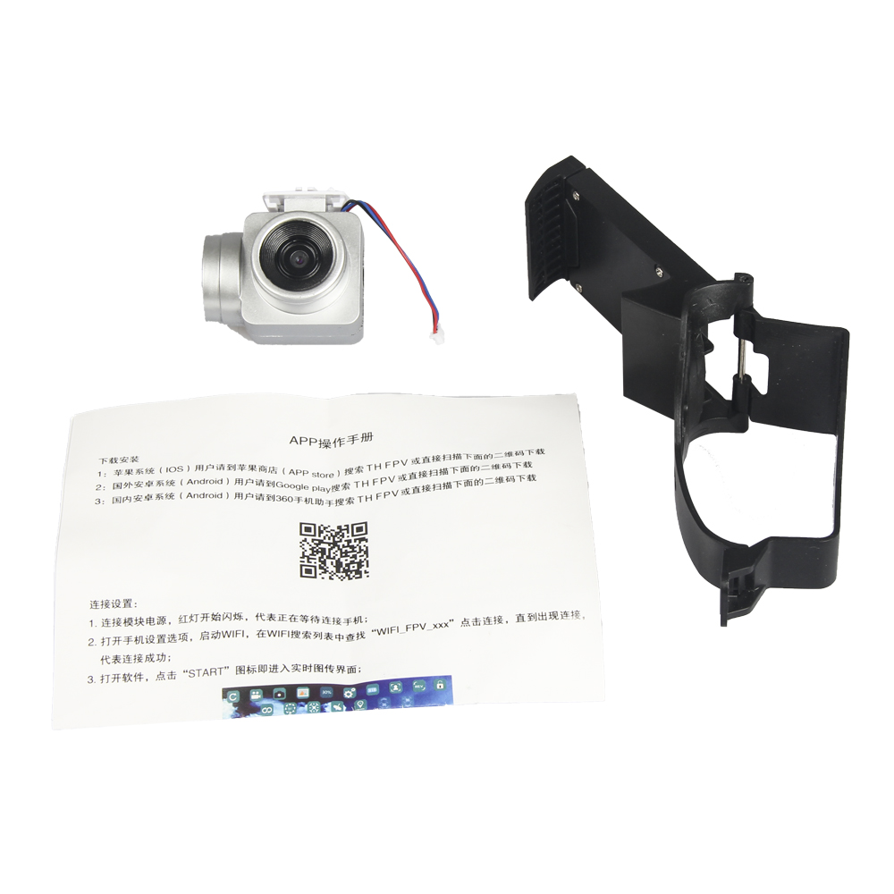 HD Drone Camera 03.MP 2MP 5MP for KY101 HJ14 LF608 S28 30W