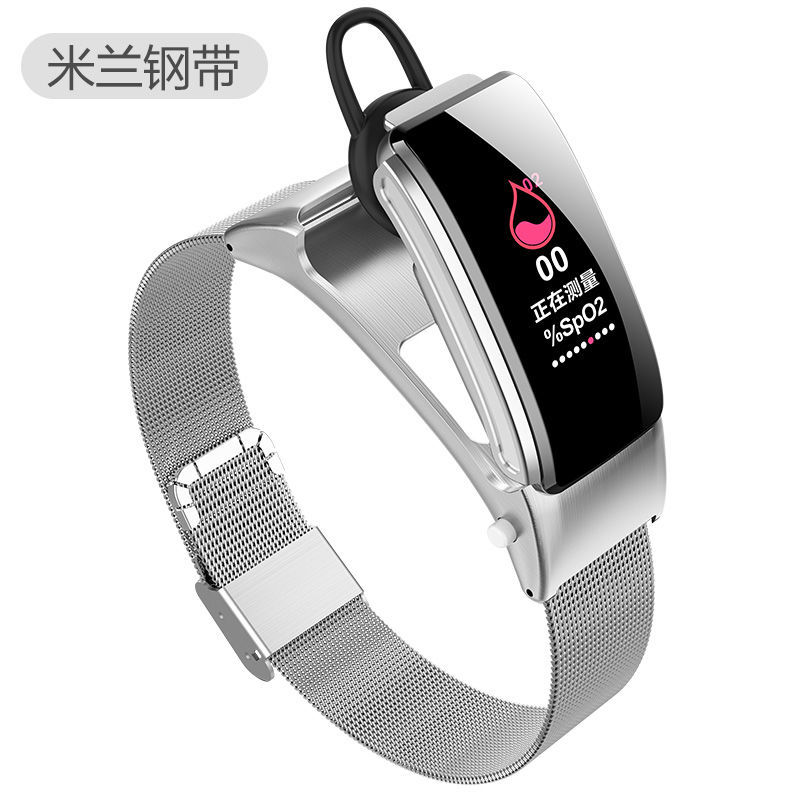 B31S Smart Watch Smart Band Weather Display Blood Pressure Heart Rate Monitor Watch Silver