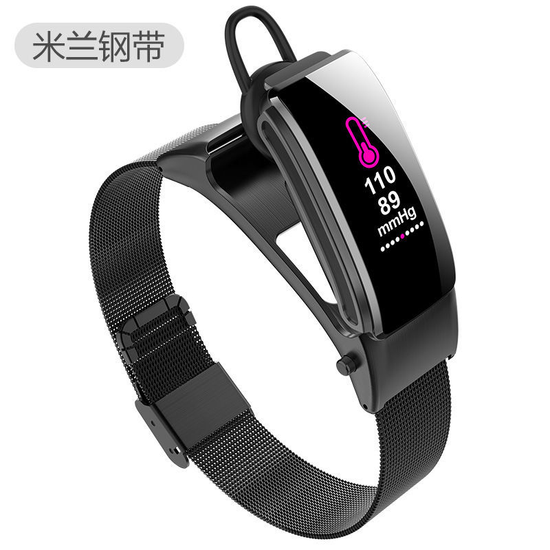 B31S Smart Watch Smart Band Weather Display Blood Pressure Heart Rate Monitor Watch black