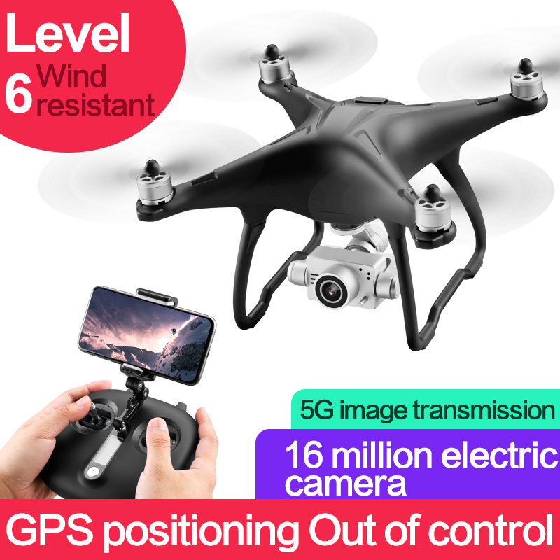 SMRC Q3 Brushless 5G WIFI FPV Double GPS 1080P Wide Angle Camera Self-Stabilizing Gimbal Altitude Mode RC Drone Quadcopter RTF 2 battery
