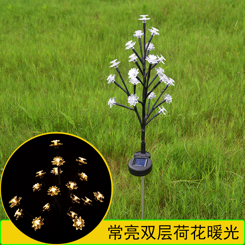 2Pcs/Set 20LEDs Solar Branch Light Double Layer Outdoor Lawn Lamp Garden Yard Decor warm light_Solar lawn light
