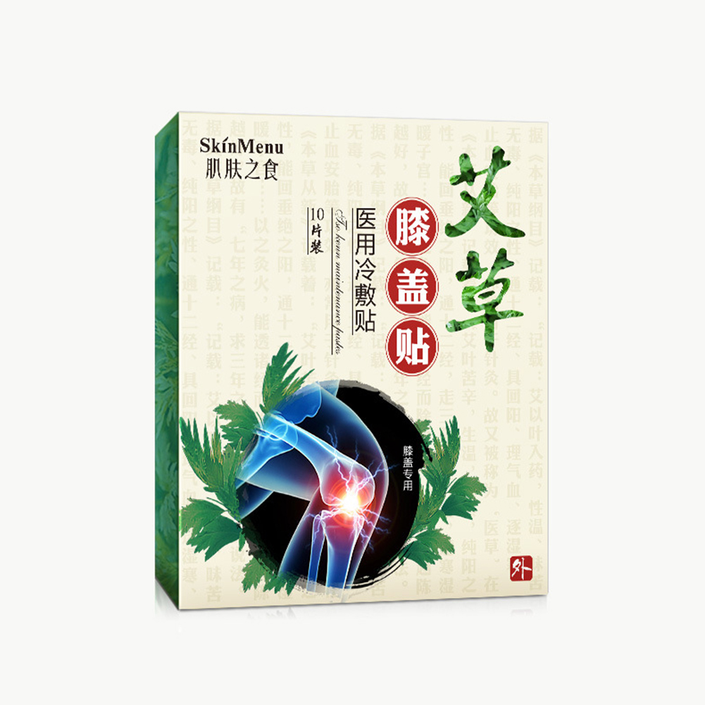 Knee Stickers Warm Knee Joint Cervical Pain Wormwood Fever Stickers 10 pieces / box