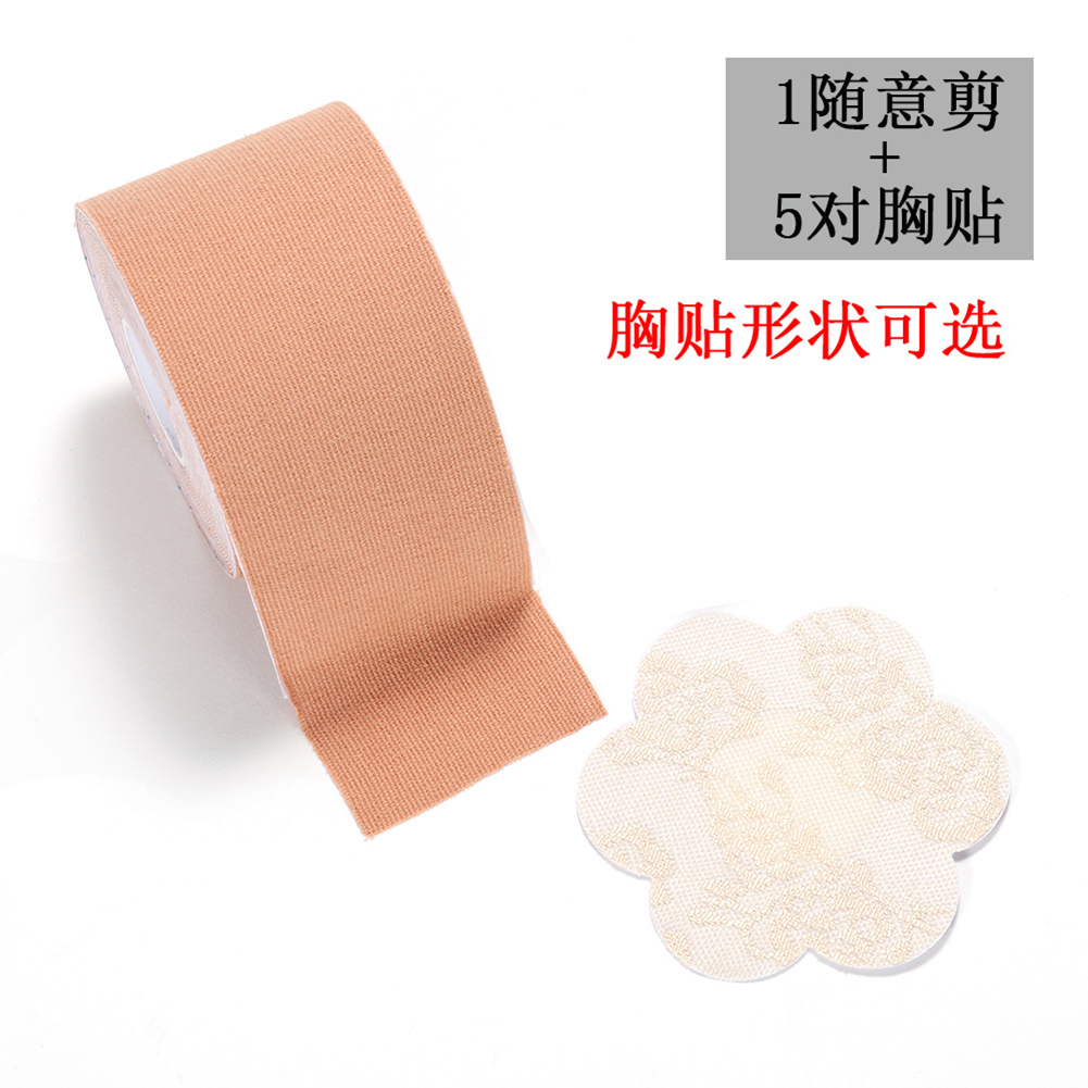 1 Roll of Lifting Nipple Stickers  + 5 Pairs of Lace Disposable Breast Stickers 1 skin color_free size