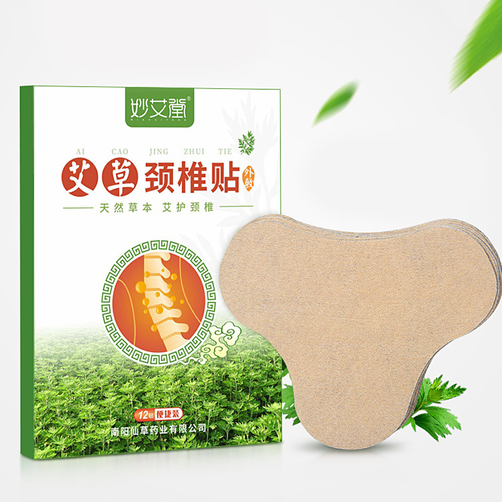 12pcs/box Wormwood Plaster Cervical Spine Knee Lumbar Self Heating Pain Relief Warm Moxibustion Sticker cervical spine stickers