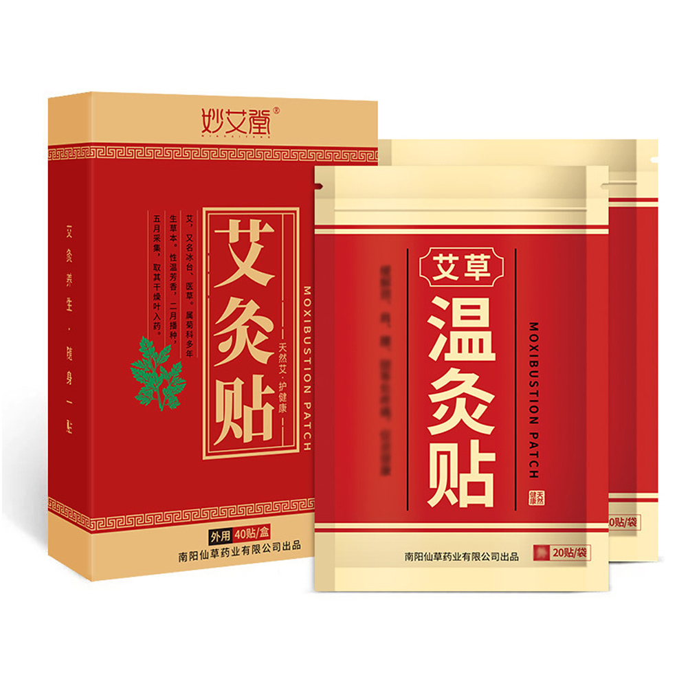 40pcs/box Wormwood Plaster Warm Moxibustion Cervical Spine Knee Shoulder Neck Pain Relief Moxa Sticker 40 stickers / box
