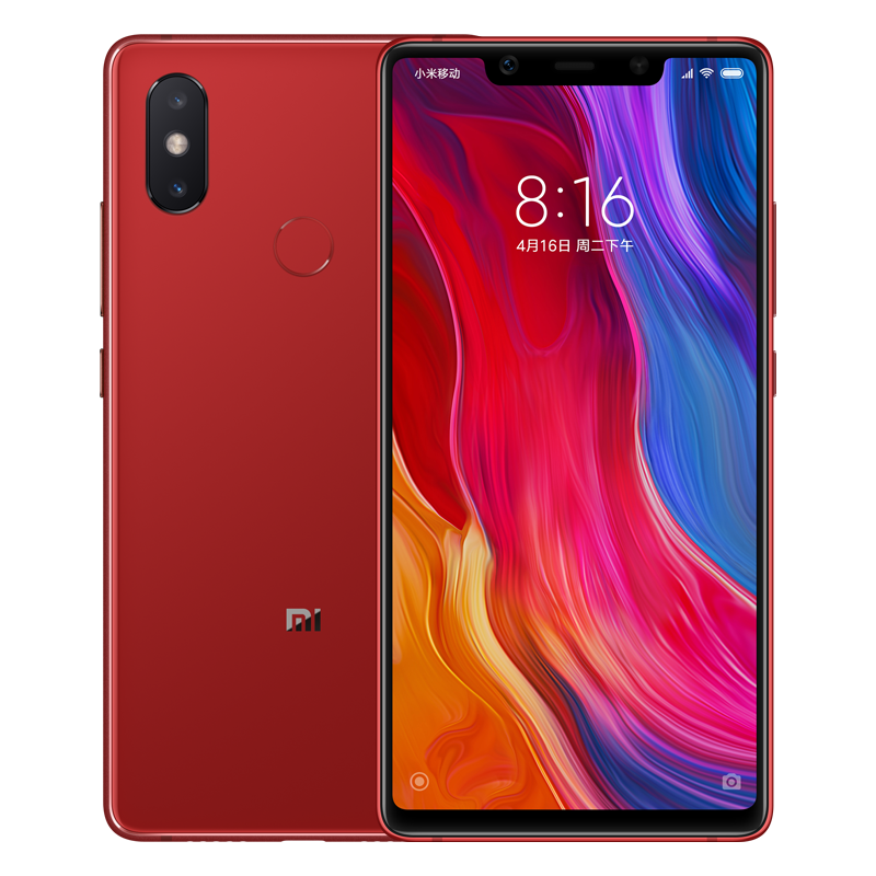 Xiaomi Mi8 SE Android Phone 4+64GB (Red)