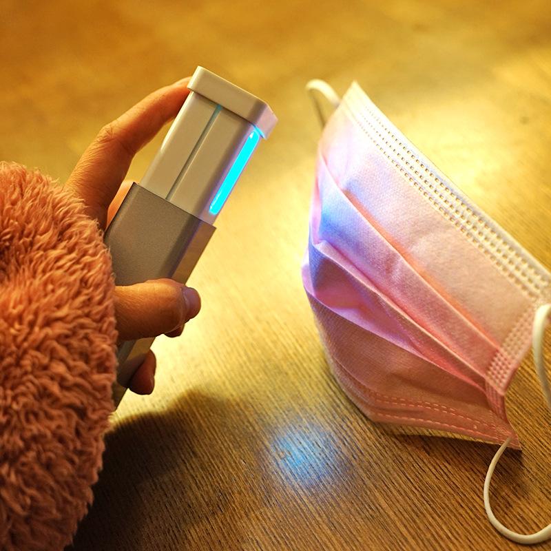 UVC Disinfection Lamp Portable Mini Hand-held Germicidal Light Sterilizer for Car Silver