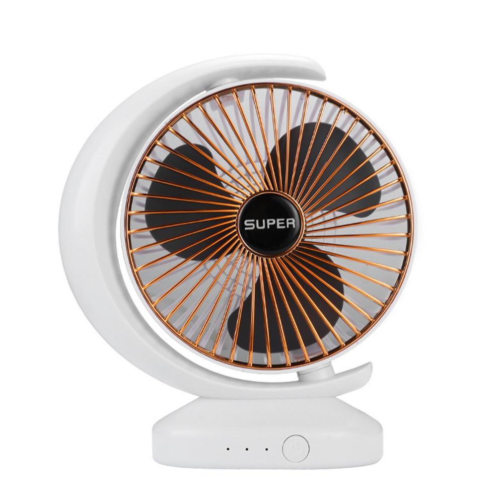 USB Multifunctional Fan Charging Noiseless Desktop Gale Electric Fan for Dormitory Office Half Moon Gold