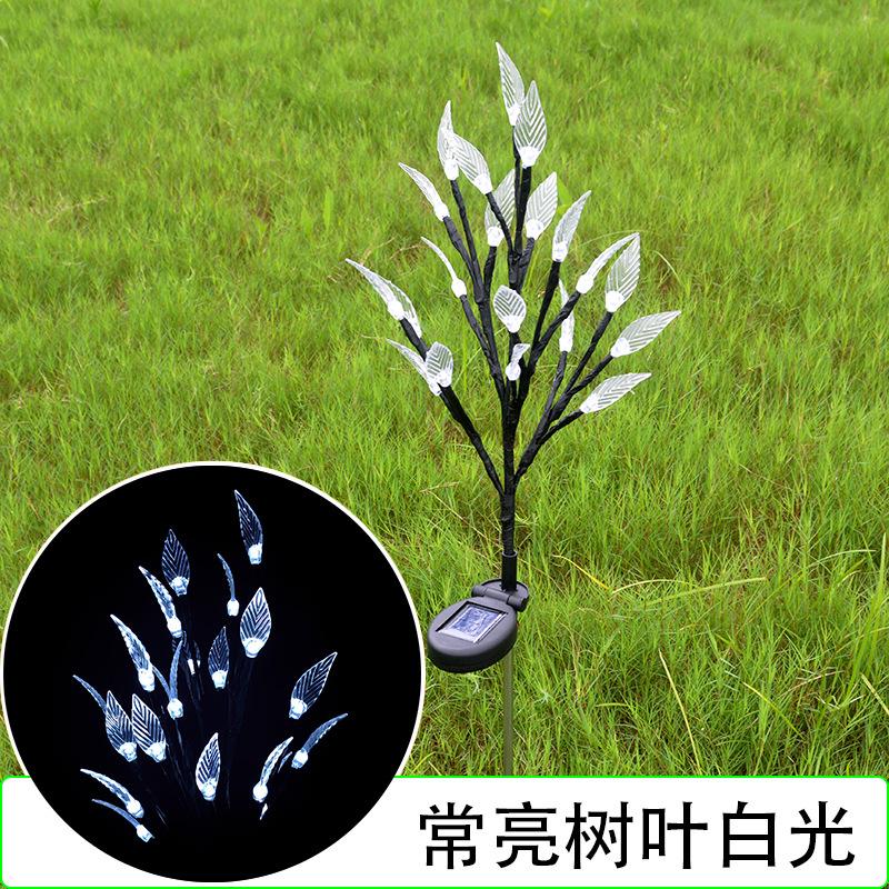 2Pcs Solar Powered Branch Leaves Light Lawn Lamp for Outdoor Garden Landscape White light