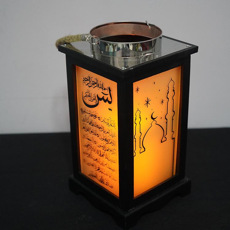 Muslim Ramadan Lantern Wind Lamp Middle East Eid Festival LED Light Arabic Holiday Decoration Yellow light_13.5 * 24.5