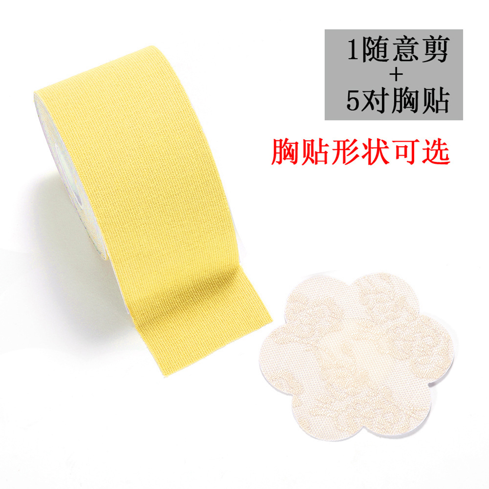 1 Roll of Lifting Nipple Stickers  + 5 Pairs of Lace Disposable Breast Stickers 4 yellow_free size
