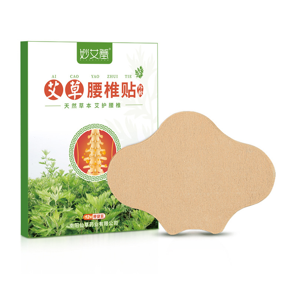 12pcs/box Wormwood Plaster Cervical Spine Knee Lumbar Self Heating Pain Relief Warm Moxibustion Sticker lumbar stickers