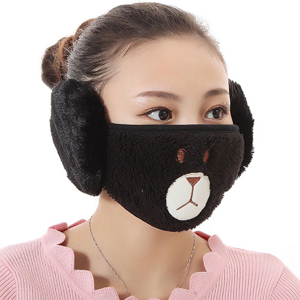 2 in 1 Unisex Winter Ear Warmers Mask Adjustable Plush Lovely Funny Ear Muffs black