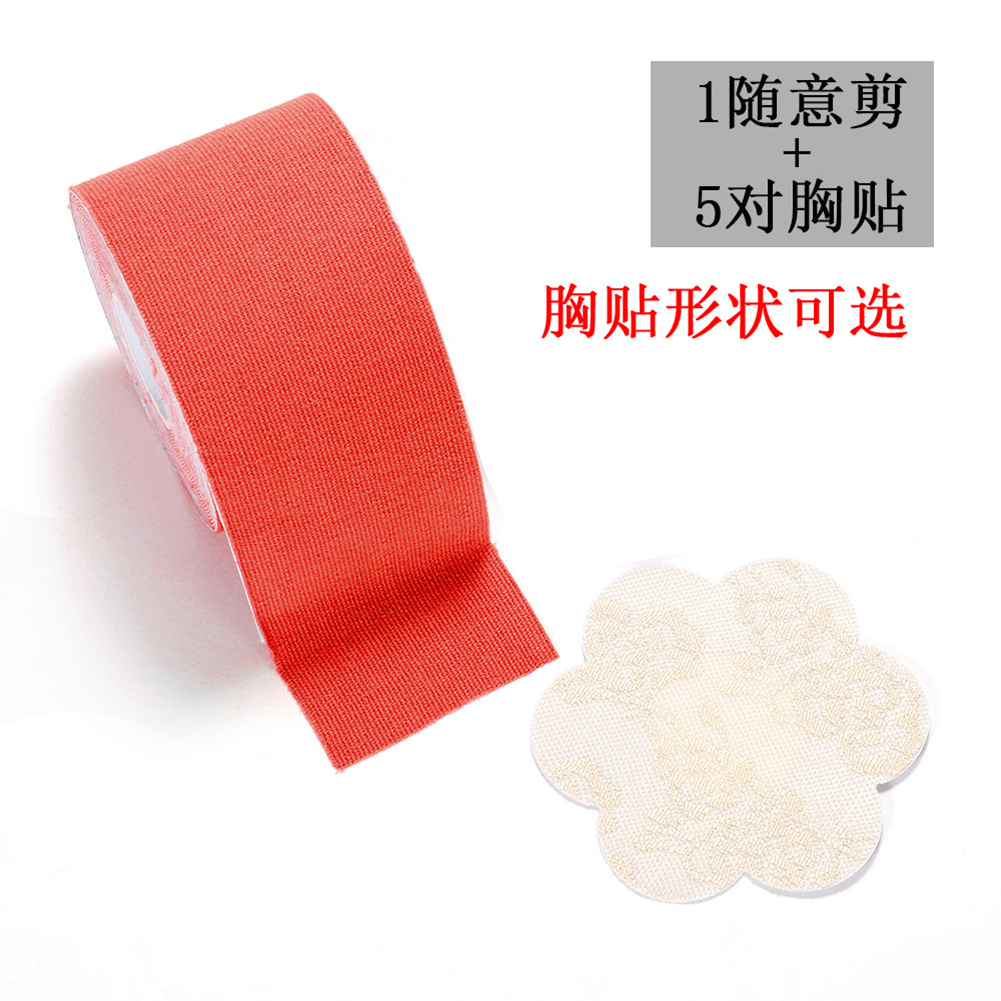 1 Roll of Lifting Nipple Stickers  + 5 Pairs of Lace Disposable Breast Stickers 6 red_free size