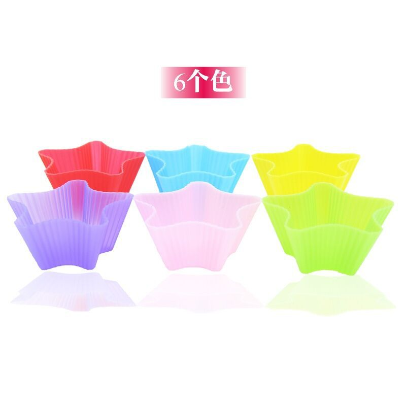 24PCS Silicon Cake Mold Muffin Cup Household Kitchen Baking Tool