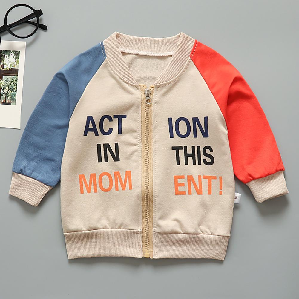 Kids Girls Boys Medium Long Color Matching Jacket Coat khaki_110cm