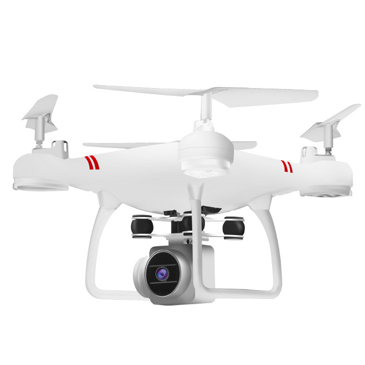 HJ14 Rc Drone with Remote Control Standby Blades Blade Protection Cover Undercart Phone Holder White 3 battery
